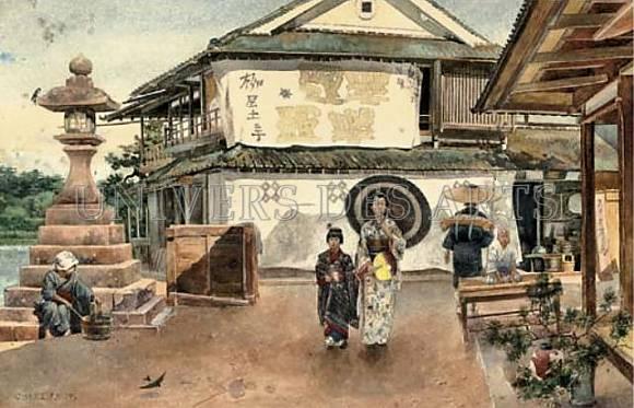 fripp_charles_edwin_retour_a_la_maison_un_apres_midi_dans_un_village_japonais.jpg
